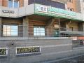 ДЦ Яхтенный - 1