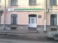 ДЦ на Карповке - 1
