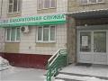 ДЦ Бескудниковский - 1