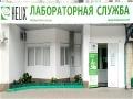 ДЦ Владикавказский - 1