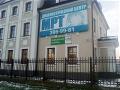 ЛП на Петербургском шоссе - 1