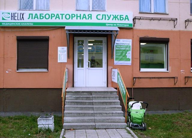 ДЦ на Новаторов-0