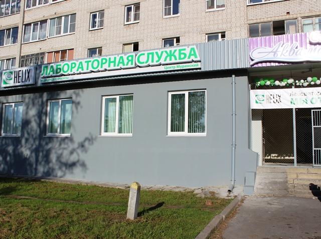 ДЦ Муринский-0