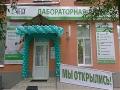 ДЦ на проспекте Победы - 1