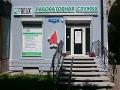 ДЦ Калининградский - 1