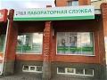 ДЦ на Грибоедова - 1
