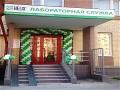 ДЦ на Сукромке - 1