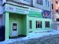 ДЦ на Елецкой - 1