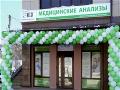 ДЦ Карачаевск - 1