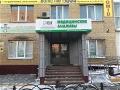 ДЦ на Свердлова - 1