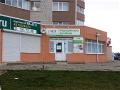 ДЦ на Тюльпанной - 1