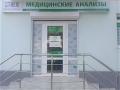 ДЦ Малгобек - 1