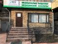 ДЦ на Проспекте Абая - 1