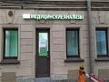 ДЦ Сенная площадь - 1