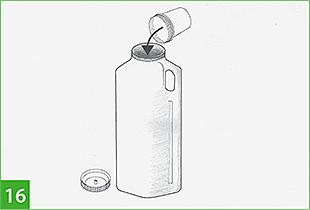 инструкция по сбору образца кала - фото 7
