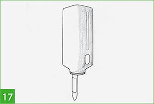 инструкция по сбору образца кала - фото 11