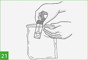 инструкция по сбору образца кала - фото 3